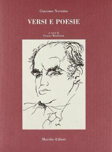 Copertina Versi e poesie