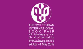 Fiera del Libro di Teheran 2019